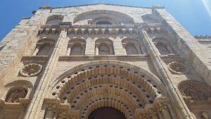 Знакомство с архитектурой собора Саморы