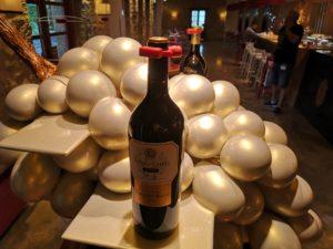 Винодельня Маркиз де Рискаль