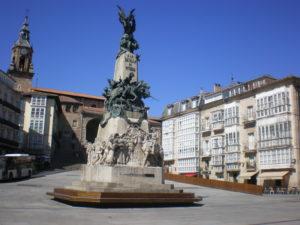 Экскурсии по исторической части Страны Басков